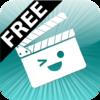 無料ビデオエディタ